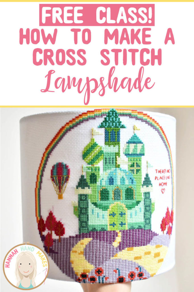 In this post I'm sharing all the details of my free how to make a cross stitch lampshade class. This idea has been rattling around for a while but all of the details took a while to iron out. We're almost crease-free though so it's time to share!  On Monday, December 16th at 9 pm (GMT time) I will be posting the class in my Facebook group and sharing how to make a cross stitch lampshade. By the end of the class you should have your very own handmade, cross stitch lampshade that you can put up over Christmas (if it's a Christmas themed one) or keep up forever!